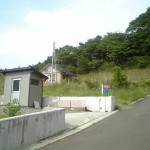 大崎市三本木坂本字青山【93坪・住宅,別荘用地】